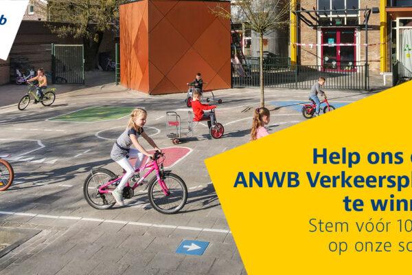 ANWB verkeersplein